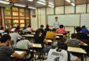Ufam lança concurso para professores com 34 vagas
